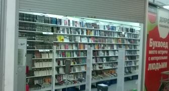 Демонтаж и монтаж радиочастотных антикражек в книжном магазине